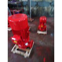 22KW消防水泵流量XBD8.5/11.4-80L多少钱