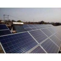 供应英利正品多晶硅太阳能板,规格齐全价格优惠,家用光伏发电系统