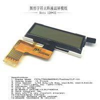 POS机移动刷卡机用12832点钟COG模组