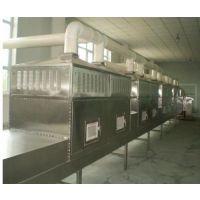 四川干燥设备|越弘专业生产(图)|氢氧化铬干燥设备厂家