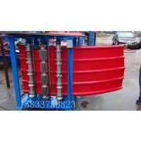 850圆弧打供机设备地鑫A机压瓦机厂家供应冷弯机械打供机设备
