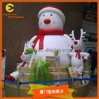 圣诞节美陈装饰玻璃钢雪人雕塑道具