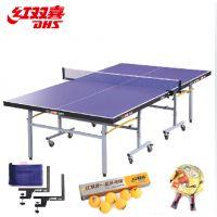 青岛红双喜乒乓球台尺寸,青岛乒乓球台红双喜正品货到付款