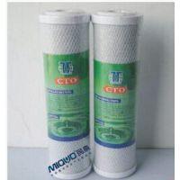 云南 民泉净水器配件 10寸烧结活性炭 CTO纯水机 纯水机专用