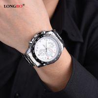 厂家直销龙波LONGBO高档商务时尚夜光显示防水精钢男士腕表8686