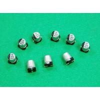 贴片铝电解电容生产厂家100UF 16V 6.3X5.4国产正品