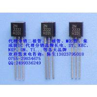 厂家直销 贴片三极管 C945 (丝印CR) 封装SOT-23 CJ/长电