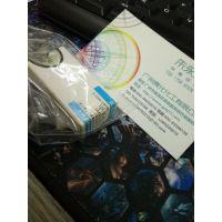 广州亮化化工供应盐酸林可霉素标准品,cas:7179-49-9,规格:250mg