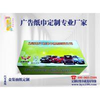 餐饮盒装抽纸定制 宣传设计 免费设计 专业定制厂家