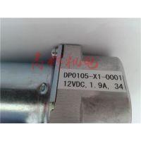 日本NITTO/日东VP0660 V1003-0001 真空泵 不锈钢