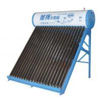 节能系列太阳能热水器优势