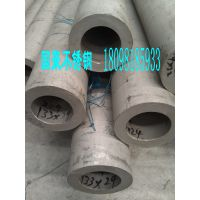高压设备用316L不锈钢无缝钢锅炉圆管