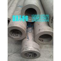 GB/T19830-2011石油天然气工业油气井套管或油管用钢管