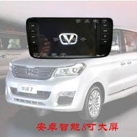 华晨华颂7专用安卓导航车载GPS导航仪 厂家直销