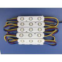 5050RGB3灯注塑模组深圳LED广告模组厂家供应七彩注塑模组