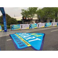 安徽赛事活动搭建公司 广告展板 A板 赛事布置