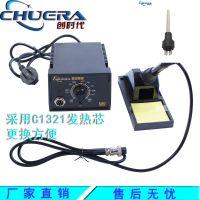 厂家直销创时代/CSD936B恒温电焊台 白光C1321插拔式发热芯设计907手柄焊台