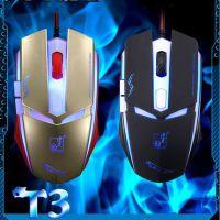 追光豹T3鼠标正品游戏加重 炫彩呼吸钢铁侠限量版