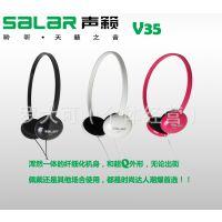 声籁V35耳机 电脑耳麦/耳机 迷你头戴式耳机 MP3/手机音乐耳机
