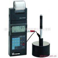 里博 HLN-11A里氏硬度计 便携式硬度计里氏硬度仪