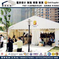 【全国特价直销】长沙庆典篷房 高档欧式开业帐篷 铝合金婚庆帐篷