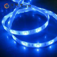 LED柔性RGB灯带5050贴片低压12V30珠七彩系列双面板KTV效果装饰