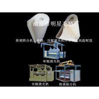 湿巾包装机 全自动湿巾系列机械 医疗湿巾机械及纸品机械