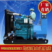 供应玉柴800KW柴油发电机组全铜无刷发电机