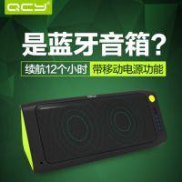 QCY马克斯QQ100 创意无线蓝牙音箱 户外插卡音箱便携迷你小音响