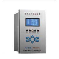 NR600简易型微机保护 厂家直销