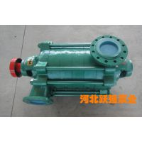 D型卧式多级离心泵D6-25×3