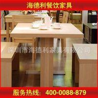 五年质保 西餐厅时尚方形餐桌 四人位优质实木桌子 欢迎选购