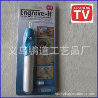 Engrave-It 电动雕刻笔 自动雕刻笔 刻字笔  TV产品双头好质量