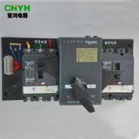 天津施耐德双电源自动转换开关WATSNA-100/3P(组合开关)规格齐全