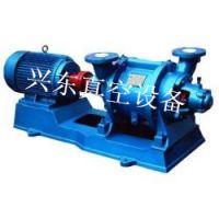 SZ系列水环真空泵生产厂家/耐腐蚀泵价格/抽气真空泵批发商