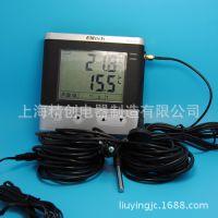 精创RCW-100无线网络温湿度记录仪监控双路温度GSM短信报警带背光
