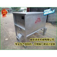 搅拌机价格 专业生产卧式搅拌机厂家 立式搅拌机价格