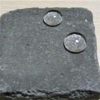 抗渗混凝土 防水剂_龙岩混凝土防水剂_价格