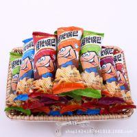 粗粮锅巴 膨化休闲食品 豆香大米小米办公室零食散装批发