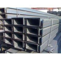 昆明槽钢价格 供应昆明镀锌槽钢