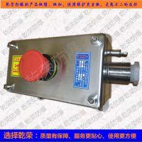 BZA53-1防爆按钮 不锈钢防爆按钮盒 304不锈钢防水急停按钮盒