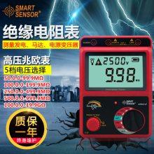希玛AR907A 数字高压兆欧表 电子摇表 绝缘电阻测试仪