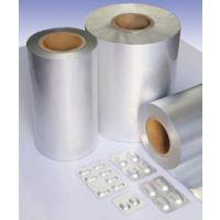 直销华耀OPA25u/AL47u/PVC60u冷铝 高端药物保健品包装铝箔复合膜