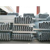 S275JRH型钢'近期报价