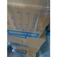 LED路灯/隧道灯 型号:DL604-60XP产品优势 w采用优质铝合金,极好的散热性保证产品寿命