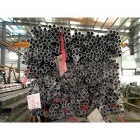 徐州光面厚壁管 304不锈钢48*2.9mm焊管 厂家报价