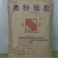 食品级微粉硅胶的价格,抗结剂微粉硅胶的生产厂家