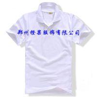 郑州定做T恤衫郑州定做广告帽 广告衫印花
