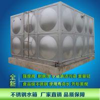 定制专业高品质304不锈钢方形水塔水箱保温水箱消防水箱生活水箱