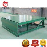 应用于货物装卸的固定式液压登车桥 龙铸机械直销固定式登车桥